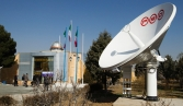 Iran announces security-oriented 'space tracking center'