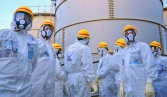 TEPCO reveals record cesium level in Fukushima No. 1 well